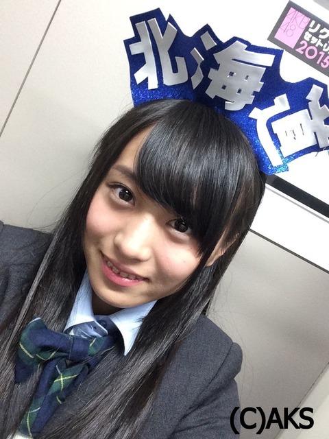 【AKB48】チーム8坂口渚沙の交通費について語るスレ