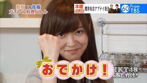 【朗報】「HKT48のおでかけ!」木曜に移動で14クール目継続確定