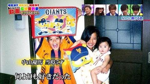 元NMB48メンバーの舞台にジャニーズがお忍び観覧www
