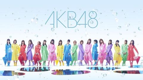 【AKB48】失恋、ありがとうのCD買ったけど質問ある?