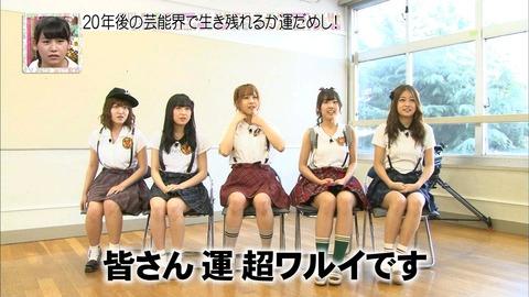 【AKB48G】人気がないメンバーが人気になるにはどうすればいいのか?