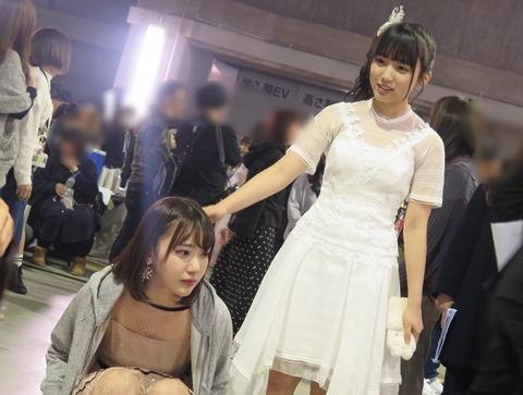 【HKT48】この画像を見て一言【矢吹奈子・宮脇咲良】