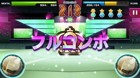 【NMB48】加藤夕夏さん、公式音ゲーでフルコンボを達成!!!