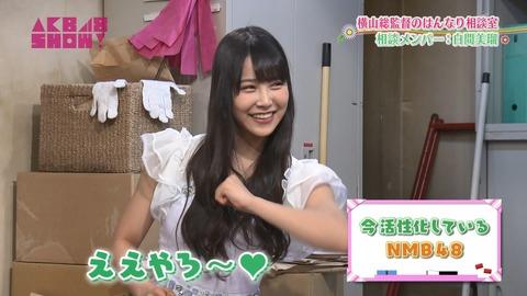 【AKB48G】xvideosを観てそうなメンバーと言えば誰?