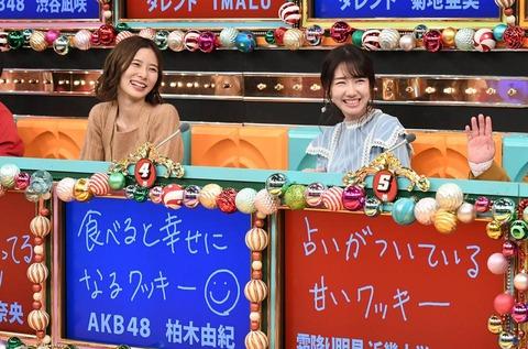 【悲報】AKB48柏木由紀さん、クイズ番組で爪痕を残そうとボケまくるwww
