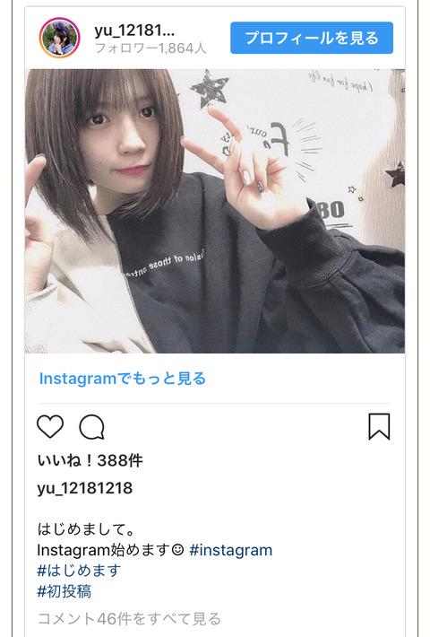 【SKE48】小畑優奈「髪の毛染めました。明るくなりすぎました」