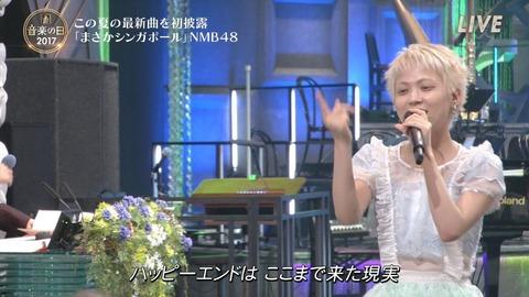 【朗報】NMB48木下百花が一般人に見つかる!!!