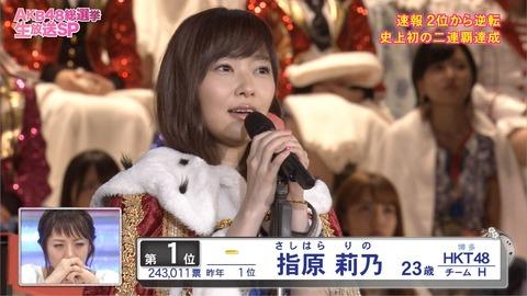 【AKB48G】総選挙を現場で観たことある人教えて!