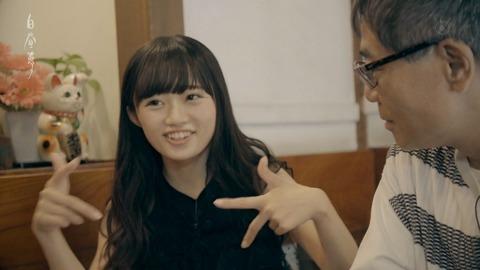 【悲報】NGT48中井りかの番組がクッソつまらんwww【白昼夢】