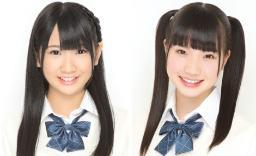【SKE48】新土居沙也加・北原侑奈 卒業