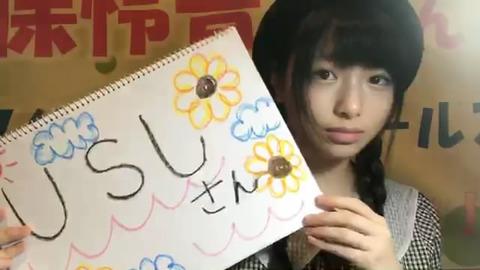 【AKB48】久保怜音ちゃん「USし!(ドヤッ)」www