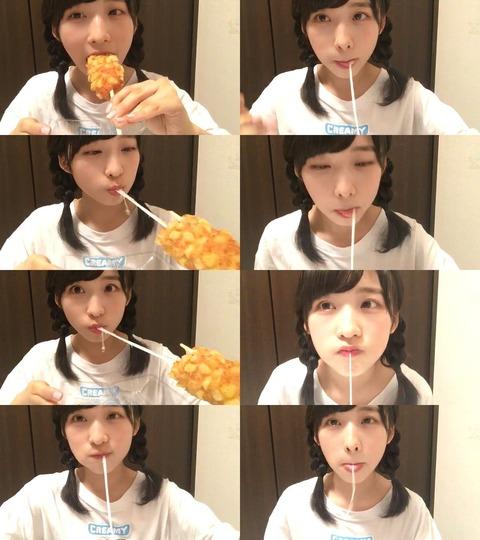 【AKB48】小栗有以ちゃんのもぐもぐ配信が最高過ぎた【ゅぃゅぃ】
