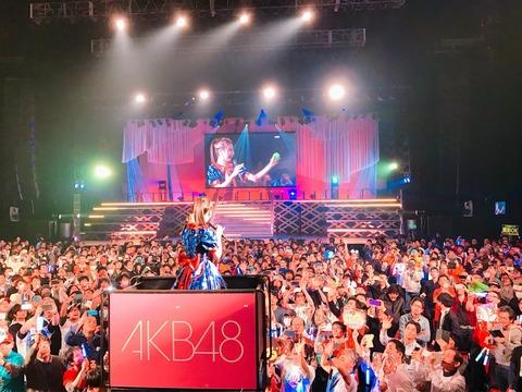 【AKB48】倉野尾成美のソロコンが地獄絵図wwwwww