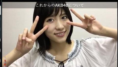 【AKB48】谷口めぐ、SHOWROOM配信で運営や支店への不満爆発
