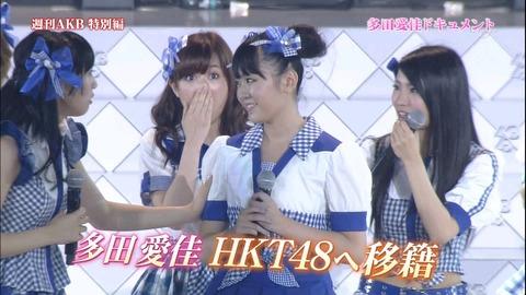 【HKT48】らぶたんのいないHKTを何かに例えると?【多田愛佳】