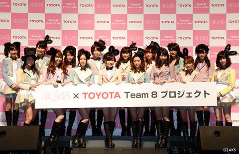 【AKB48】そういえば「チーム8」ってどうなってんの?