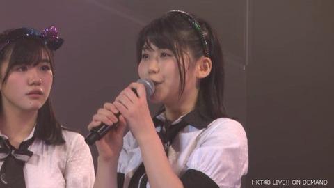 【HKT48】伊藤来笑、劇場公演にて卒業発表