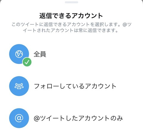 【AKB48G】全アイドルに朗報!Twitter返信制限導入でアンチを強制排除!