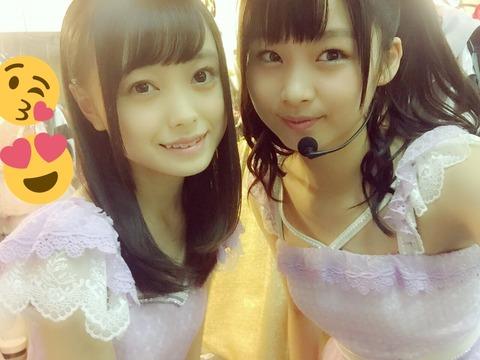 【AKB48】樋渡結依ちゃんってこんな顔してたっけ?【ひーわたん】