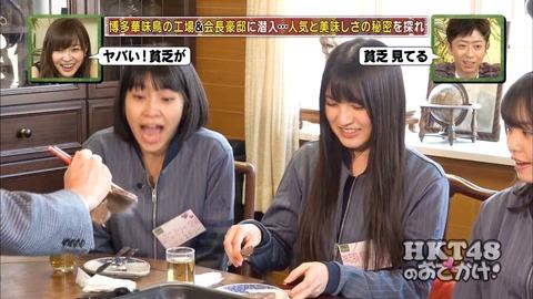 【AKB48G】今までで最高に貧乏なメンバーって誰?