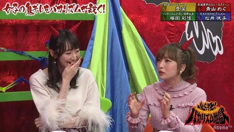 【悲報?】松井咲子さん、AbemaTVで男がいる事を仄めかす