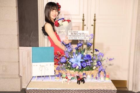 【SKE48】パリピエース青海ひな乃の生誕祭の手紙が泣けると話題に