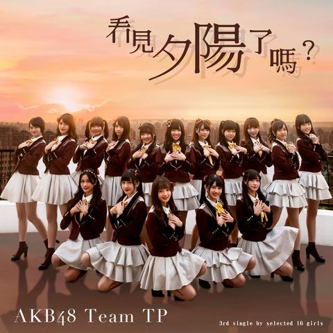 【朗報】AKB48Gの支店がついに握手会再開決定!!!