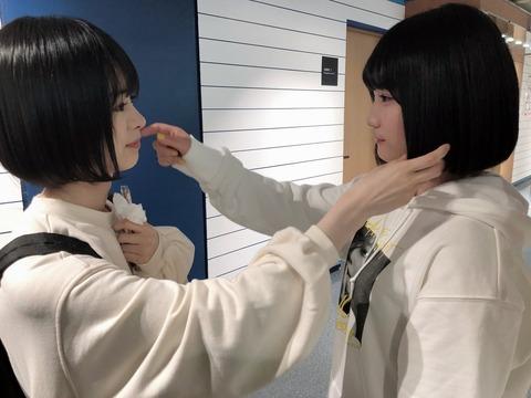 【AKB48G】大家志津香「可愛すぎるなあ。 Wもえかです」(パシャ)
