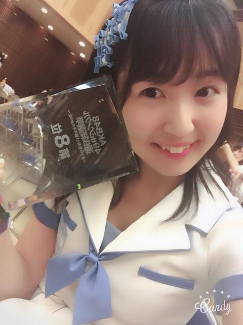 【SKE48】惣田紗莉渚「AKBのニューシングル私は選ばれませんでした」