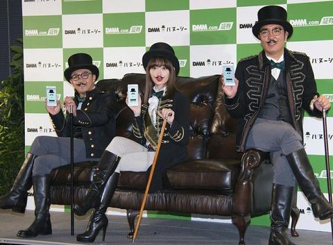 【AKB48】小嶋陽菜さん、横山総監督のために頭を下げていた