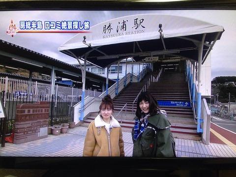 【キャプ画像あり】テレ東の主婦番組に宮澤佐江と梅田彩佳が出演【L4YOU!】