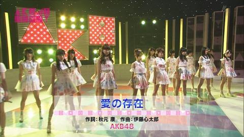 AKB48Gの曲、「あ」~「わ」まで全部ある説