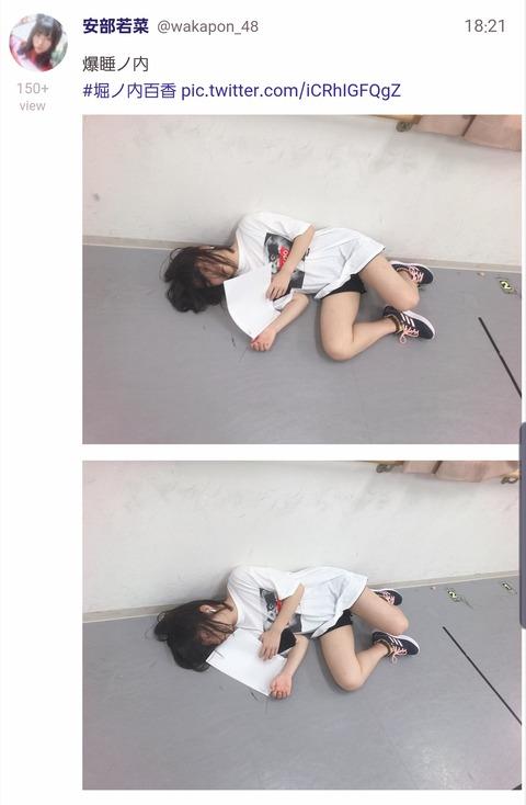 【悲報】NMB48のレッスン場に遺体がwwwwww【堀ノ内百香】