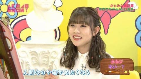 【悲報】NGT48研究生の加藤美南さん、「ブスが美人に嫉妬していじめてた」と世間に認識されてしまうwww