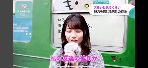 【朗報】チーム8鈴木優香ちゃん、〇女確定過去動画キタ━━━(゚∀゚)━━━!!
