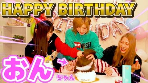 【AKB48】ゆうなぁもぎおん新作動画「総監督、ゆうなぁもぎのドS行動に優等生卒業?」
