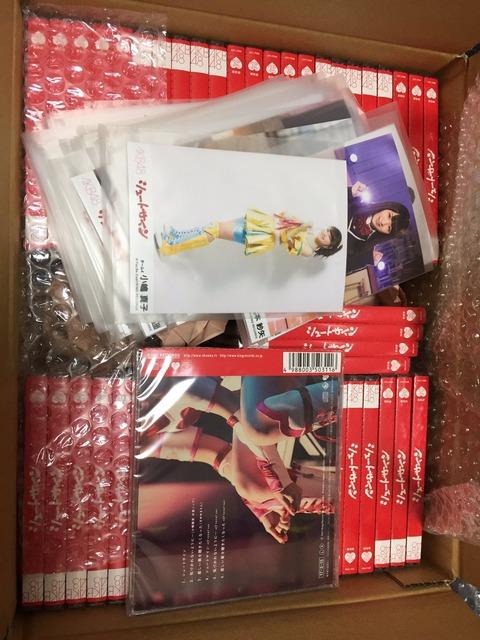 【AKB48G】マジな話、お前らCDの処理ってどうしてるの?【定期スレ】