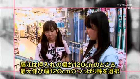 【悲報】元AKB48メンバー、在籍中にとんでもないトラブルを起こしてメンバー騒然となっていたことが発覚