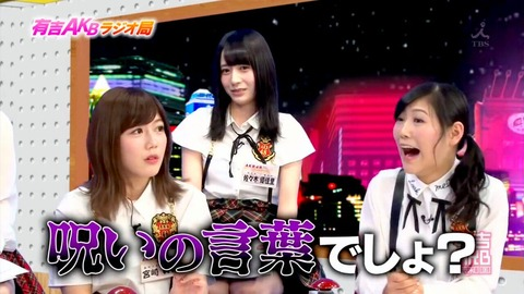 【AKB48】佐々木優佳里のオールナイトニッポンにありがちなこと【ハピネス】