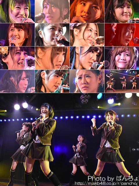 【AKB48G】劇場公演を頑張ったメンバーには何かご褒美あげて欲しい