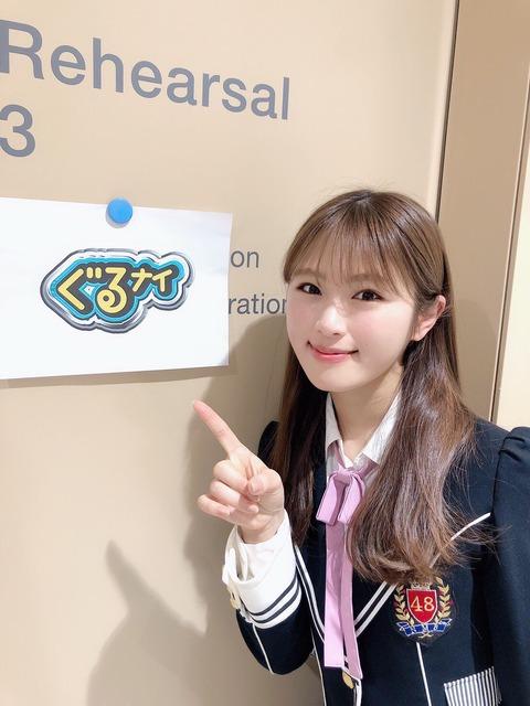 ぐるナイに「国民的48グループアイドル」が登場!→NMB48渋谷凪咲が登場!