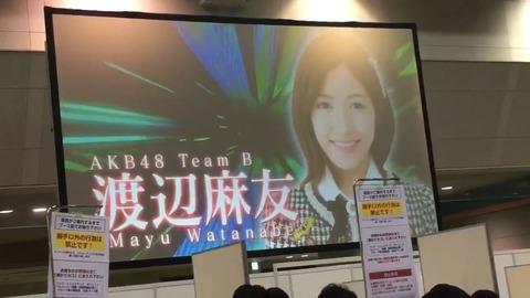 【AKB48】渡辺麻友卒業シングル選抜発表動画がキタ━━━(゚∀゚)━━━!!【50th】