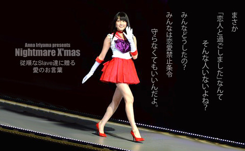 【AKB48G】お前らってメンバーがちょっと老けたぐらいですぐ乗り換えるのに、なんで恋愛禁止をメンバーに押し付けてんの?