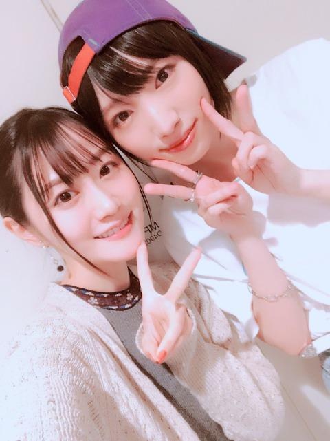 【朗報】声優の小倉唯さん「太田夢莉ちゃんのソロコンサート本当に素敵なライブでとっても感動しました」
