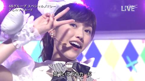 【AKB48】心のプラカードってミリオン行くの?【渡辺麻友】