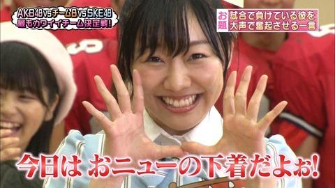 【SKE48】須田亜香里「ファンの皆のこと好きでいたいので、下着のプレゼントはご遠慮いただきたい」