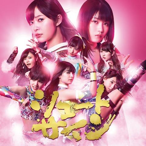 【AKB48】47th「シュートサイン」はミリオンを達成できるのか?