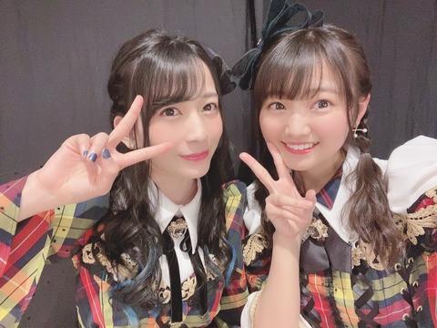 【朗報】AKB48佐々木優佳里さん、稲垣香織と親友になった模様!【ハピネス隊】