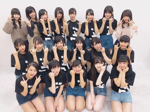 【NGT48】2期で可愛いメンバーを教えてくれよ