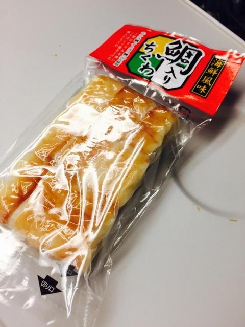 【悲報】HKT48運営、夕飯にちくわを配布→育ち盛りのメンが半泣き